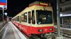 Dienstzug Forchbahn