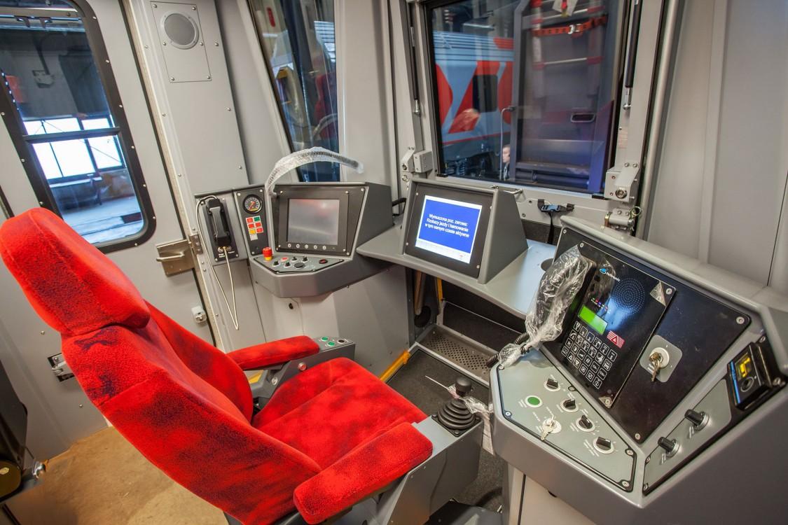 Siemens Inspiro Warszawa