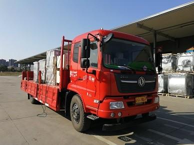 187台电机火速发往南京。