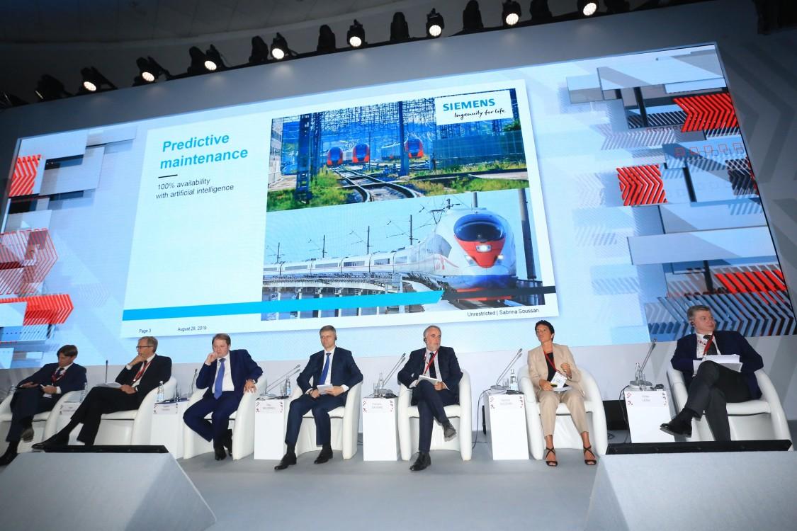 Эксперты обсуждают цифровую трансформацию и технологии будущего в железнодорожной отрасли