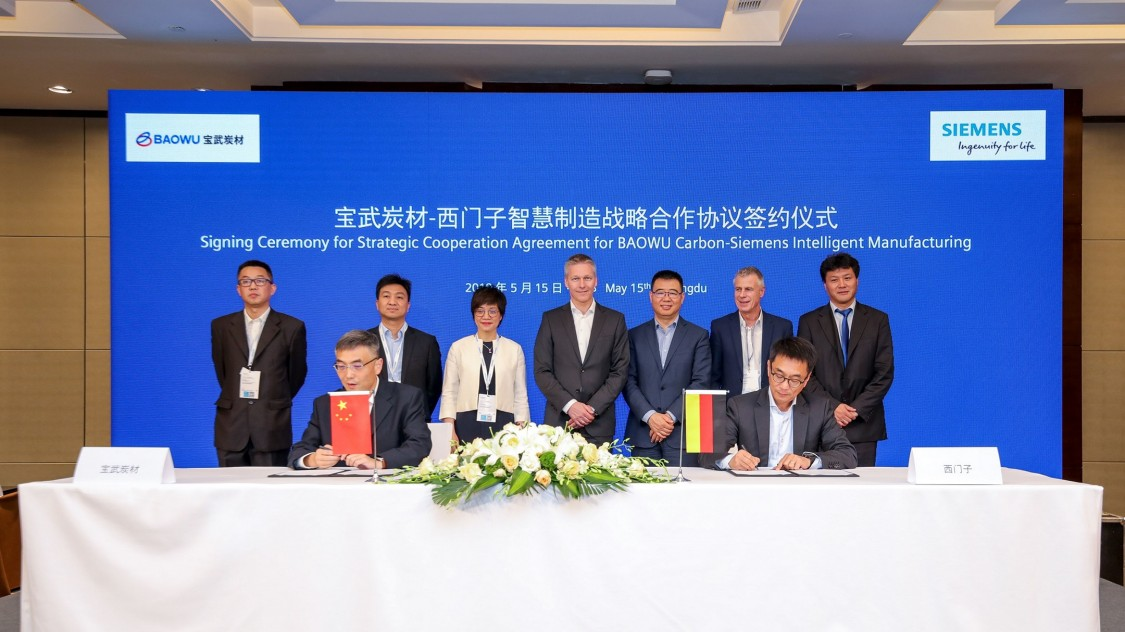 """2019年5月,宝武炭材出席"""" 2019 西门子中国创新峰会"""",并与西门子签订了智慧制造战略合作协议。"""