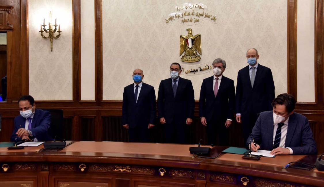 KDP Egipt