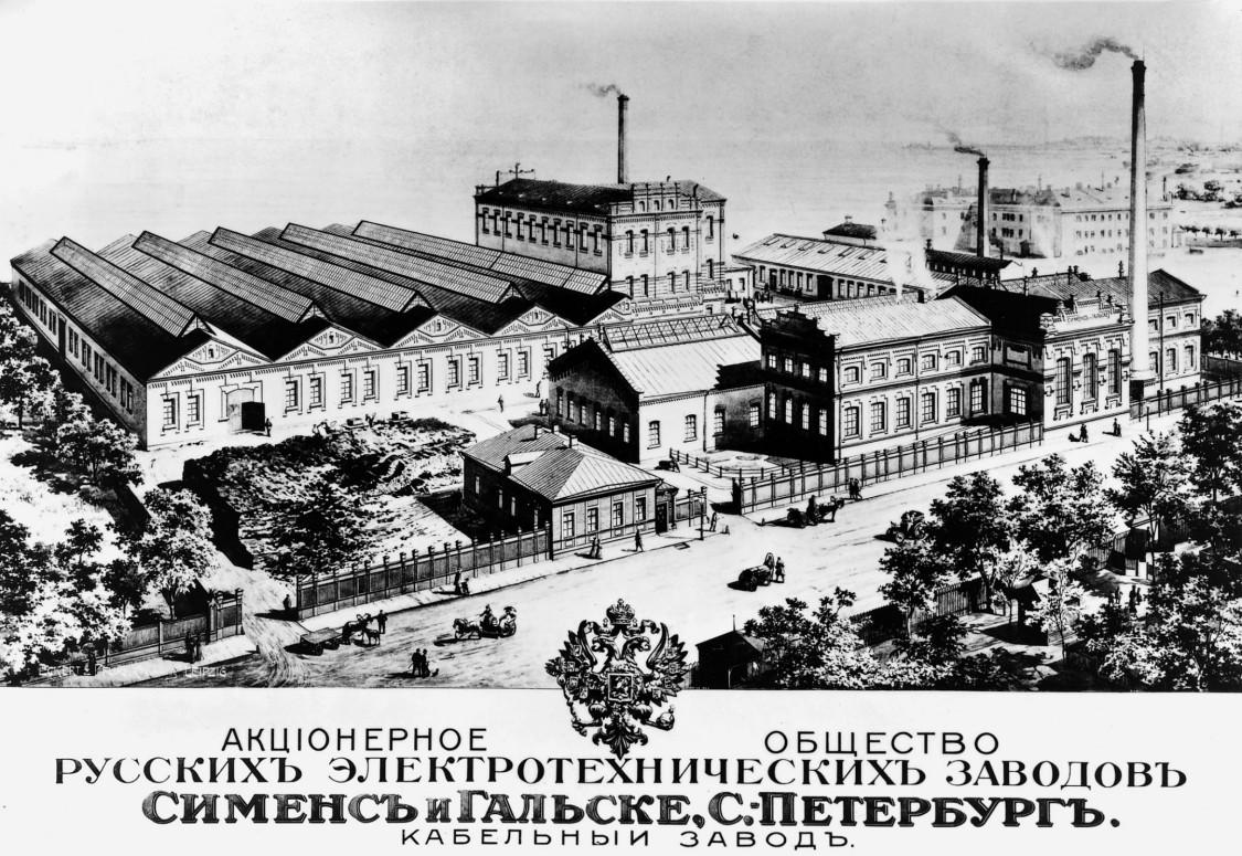 Кабельный завод в Санкт-Петербурге