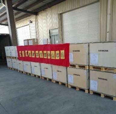 加急生产的断路器产品到达苏州仓库。