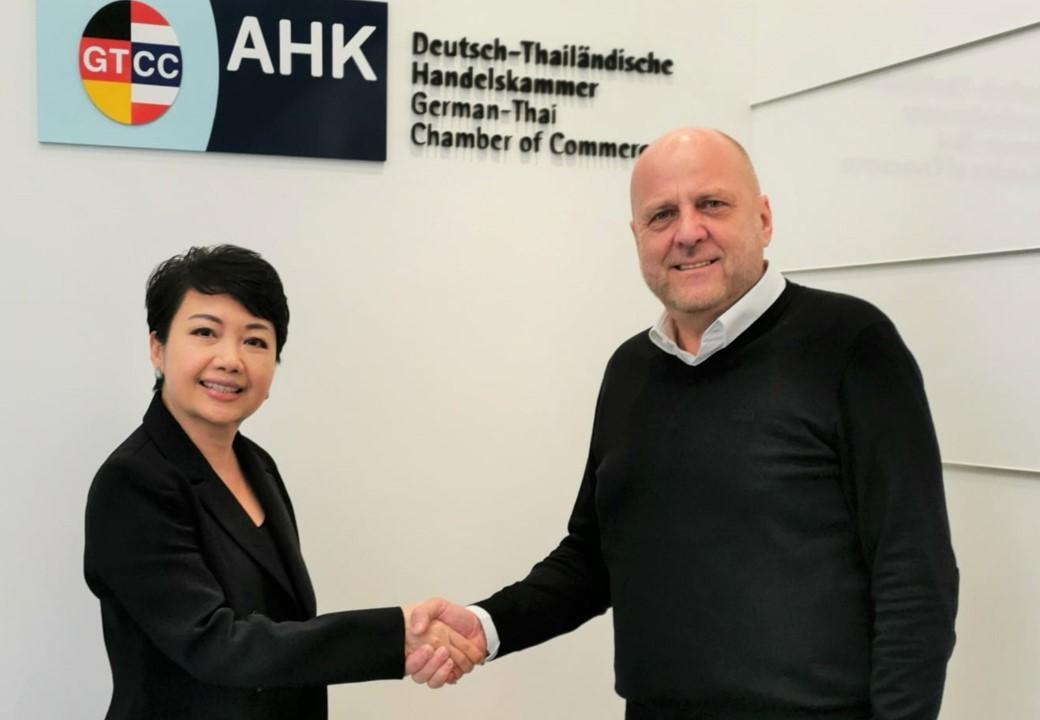 Thai German Chamber of Commerce