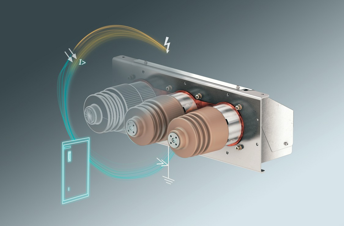Siemens SIQuench arc fault protection