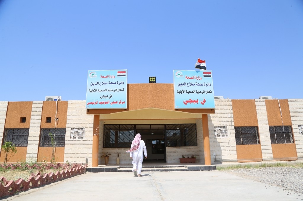Siemens, Lions and their partners inaugurate the rehabilitated health clinic in Baiji, Iraq