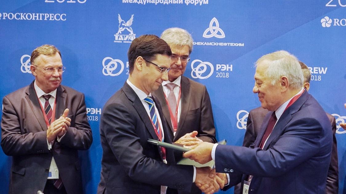 «Сименс» и ОАО «ТАИФ» развивают сотрудничество