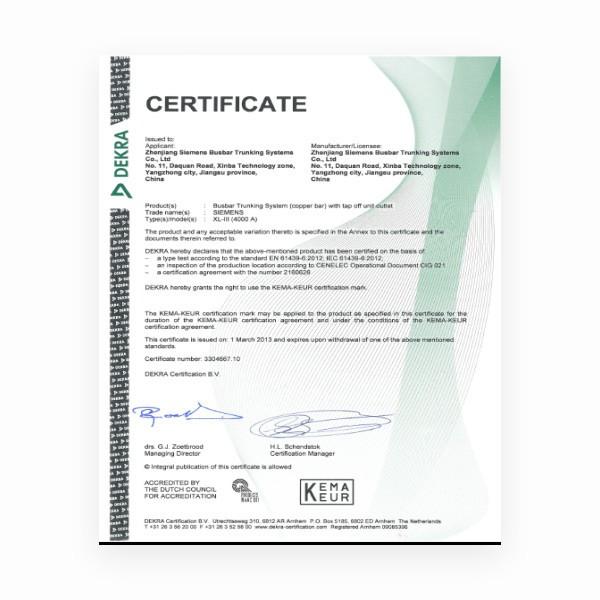 KEMA 证书