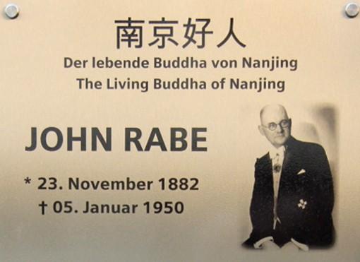 plaque on John Rabe's house