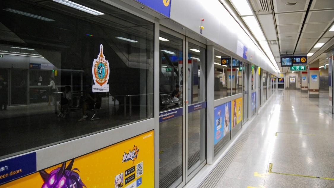 Platform Screen Doors at a station