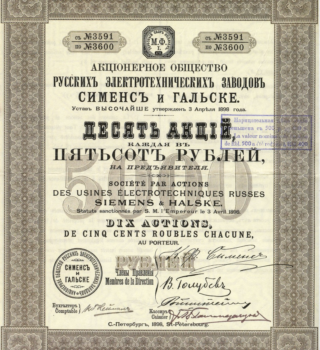 Documentation of entrepreneurial expansion – A share of the newly founded Siemens & Halske Russian Electrical Engineering Works, 1898