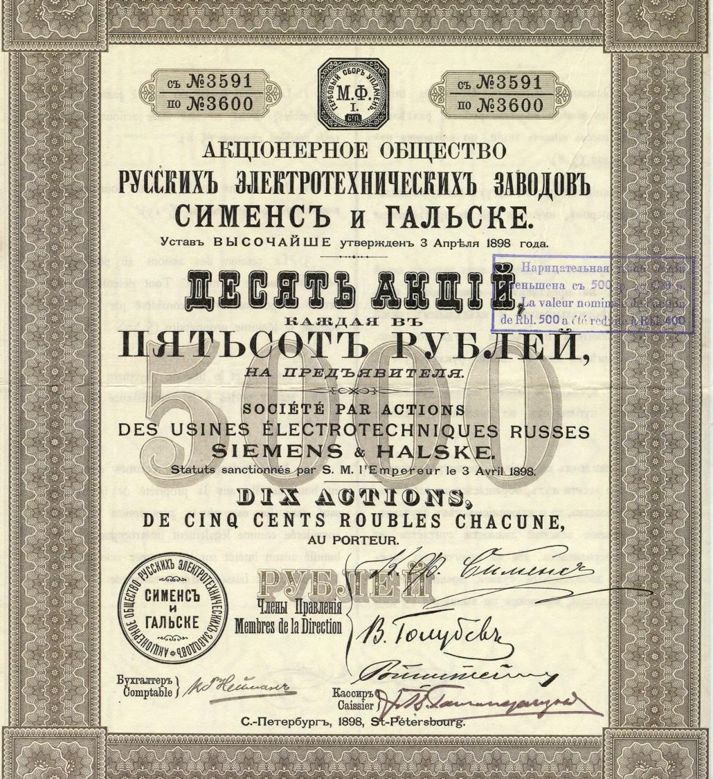Ausweis unternehmerischer Expansion – Aktie der neu gegründeten Russischen Elektrotechnischen Werke Siemens & Halske, 1898
