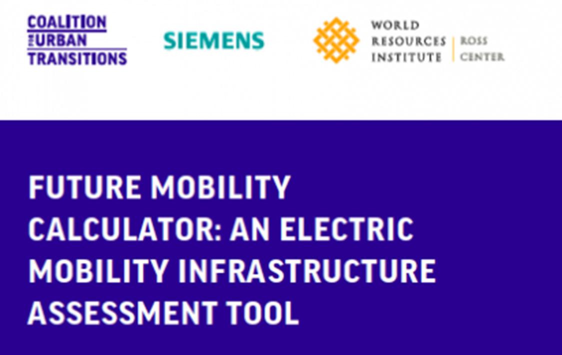 Future Mobility Calculator Study Cover Image