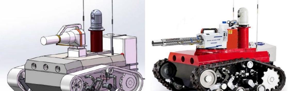 单雾机型设计图与产品样机