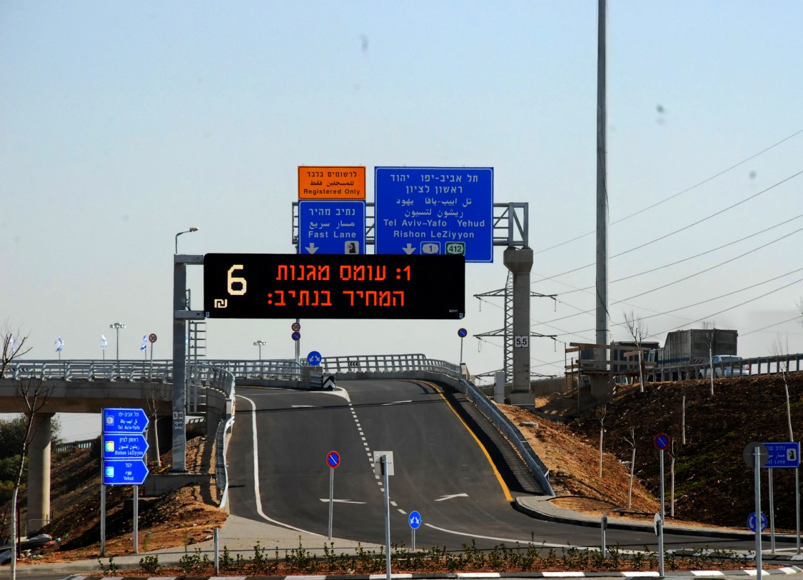 Highway 1 in tel aviv, where fast lane is implemented