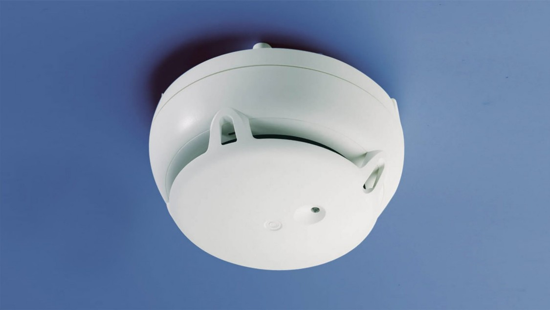 A fire detector