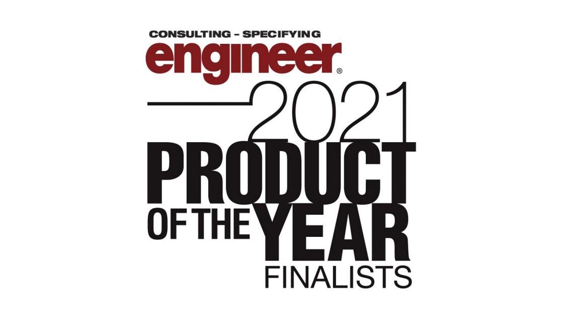 2021 CSE Product of the Year logo
