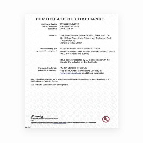 UL 证书