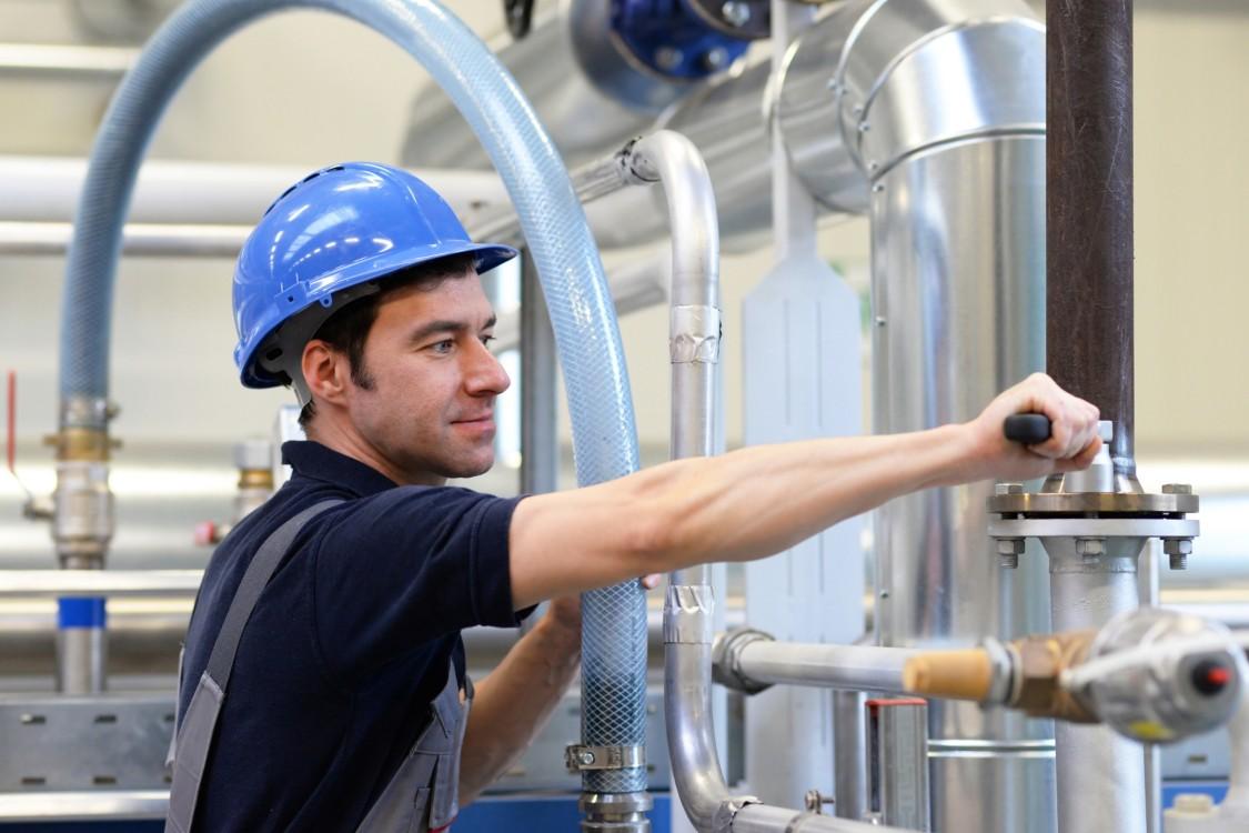 Подразделение «Сервис в области производства энергии»