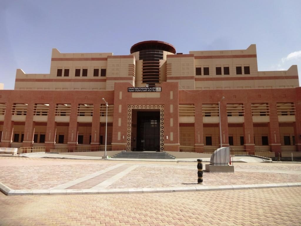 King Khalid University, Saudi Arabia