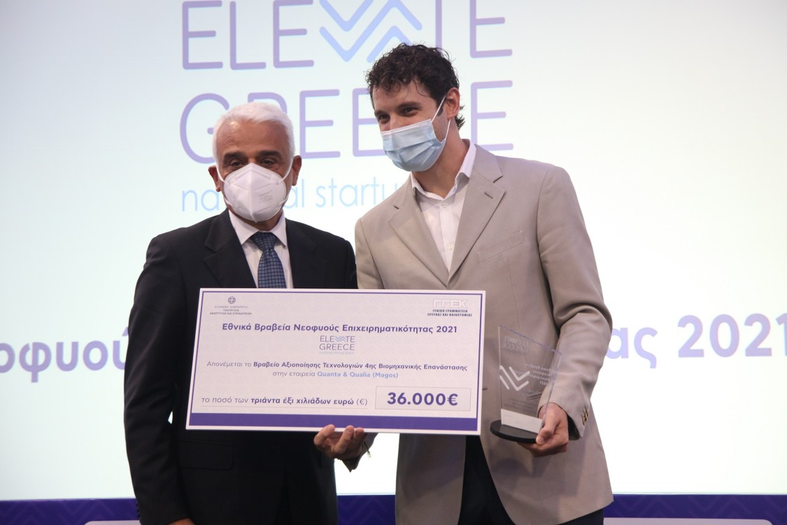 Siemens Greece is an official sponsor of the «Elevate Greece»  Awards