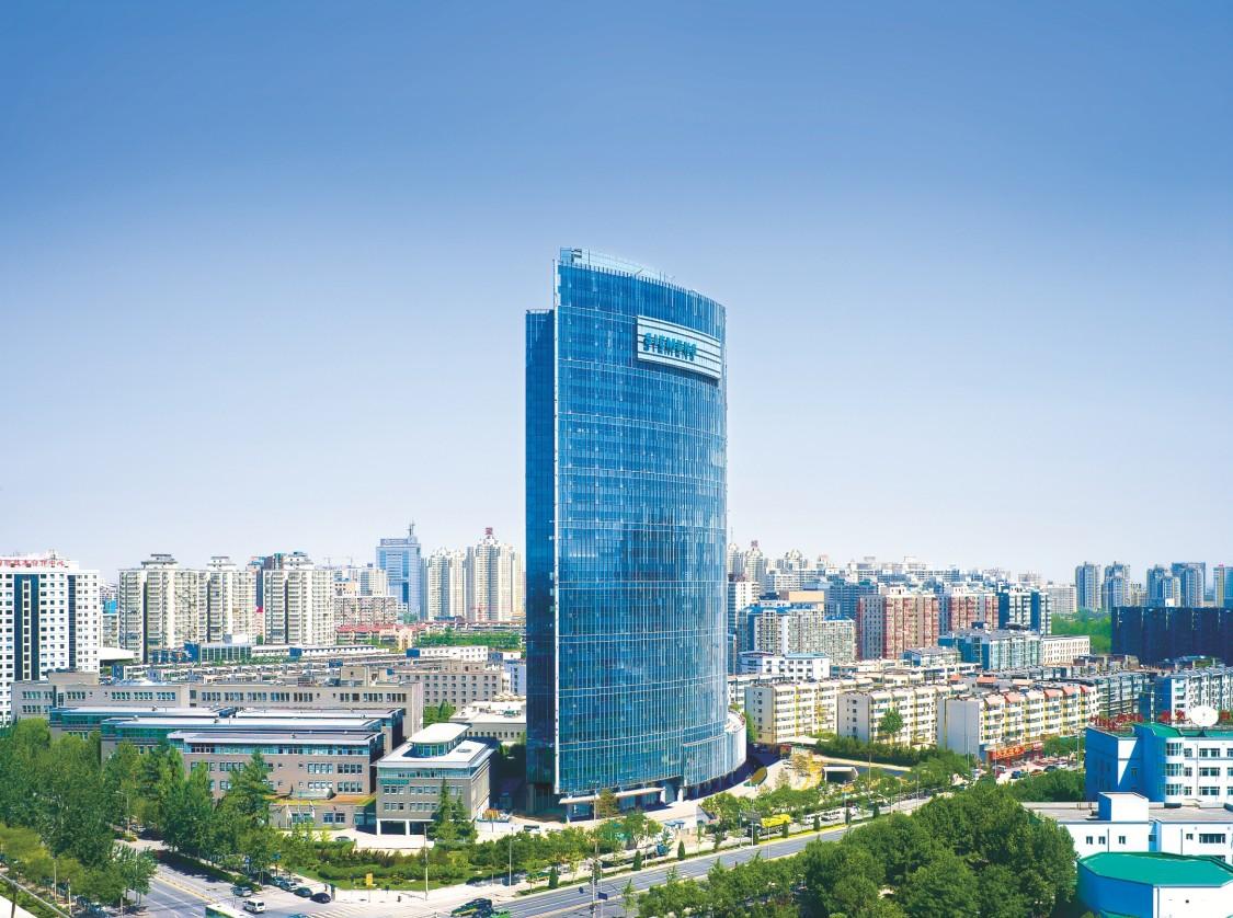 Siemens in China | About us | Siemens