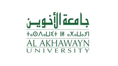 Al Akhawayn University in Ifrane (AUI)