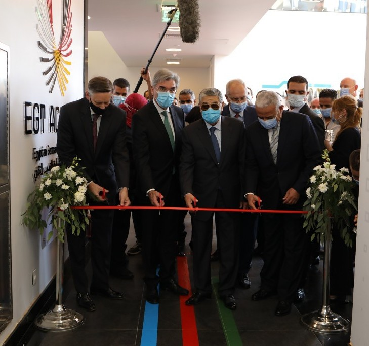 Siemens Service Center opening ceremony