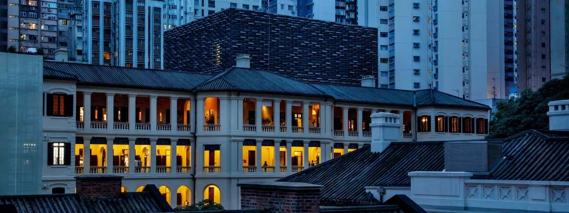 Tai Kwun Centre for Heritage and Arts