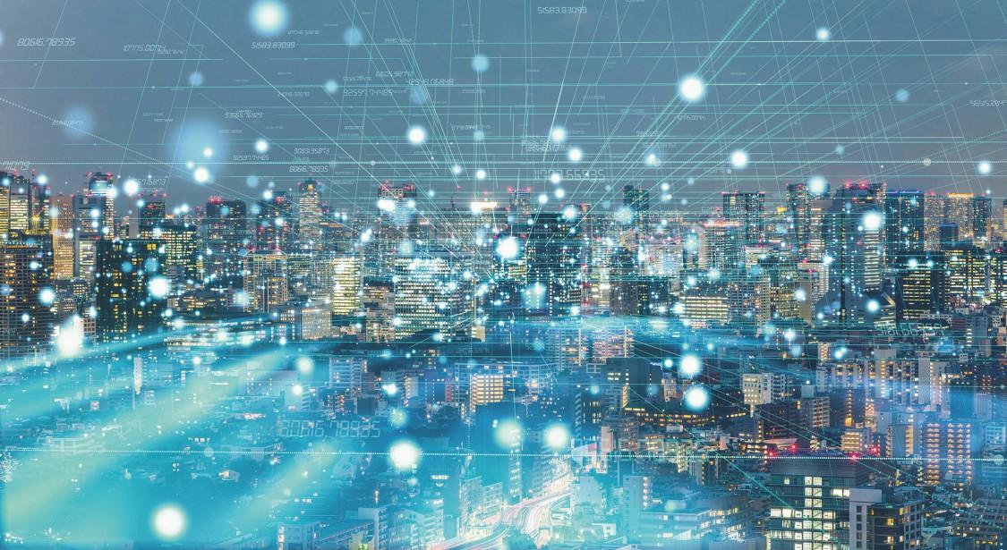 Решения для городской инфраструктуры