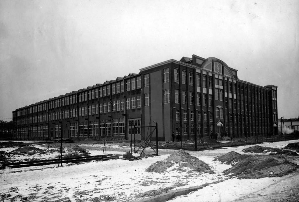 The Dynamowerk around 1906