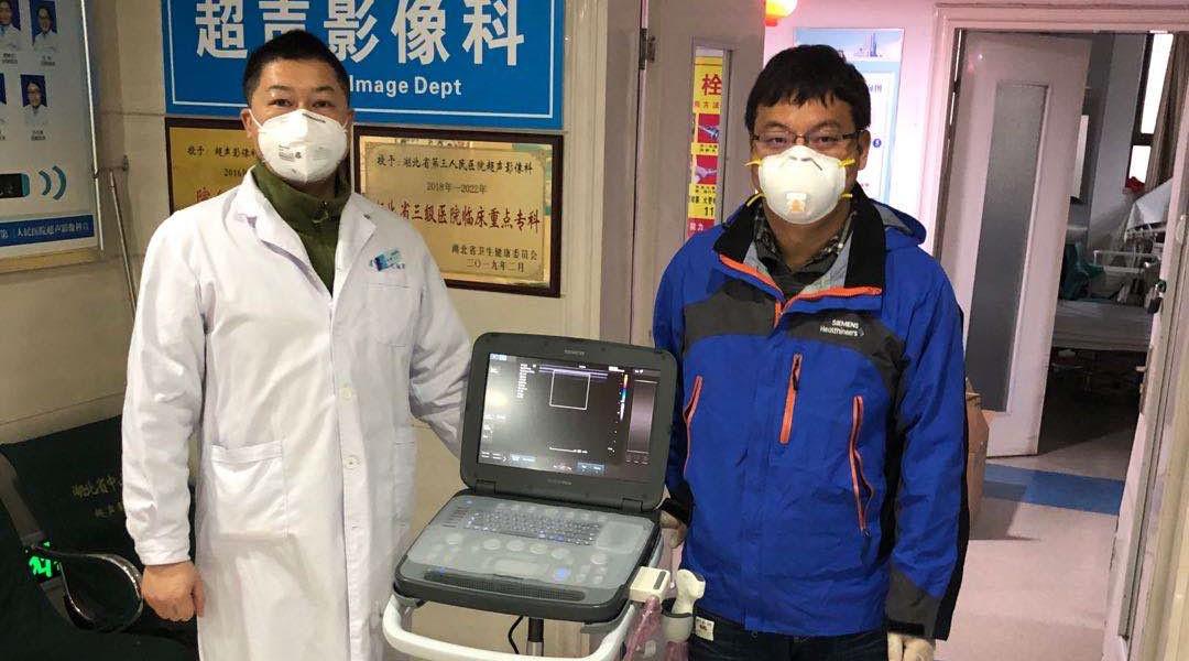 员工捐赠的一台超声设备于2月20日在湖北省第三人民医院投入使用。