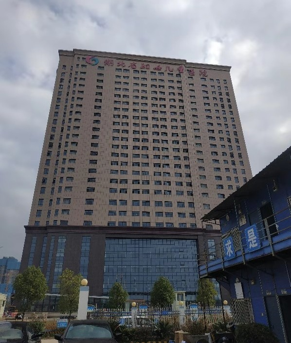 湖北省妇幼保健院光谷院区