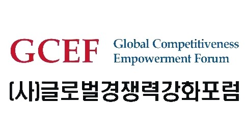 Global Competitiveness Empowerment Forum