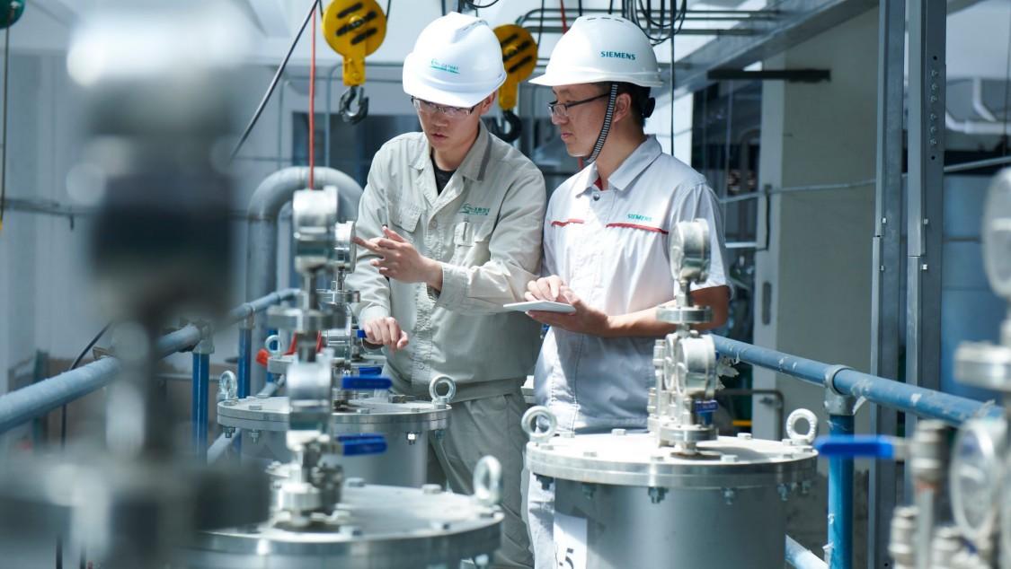 过程工业数字化企业解决方案