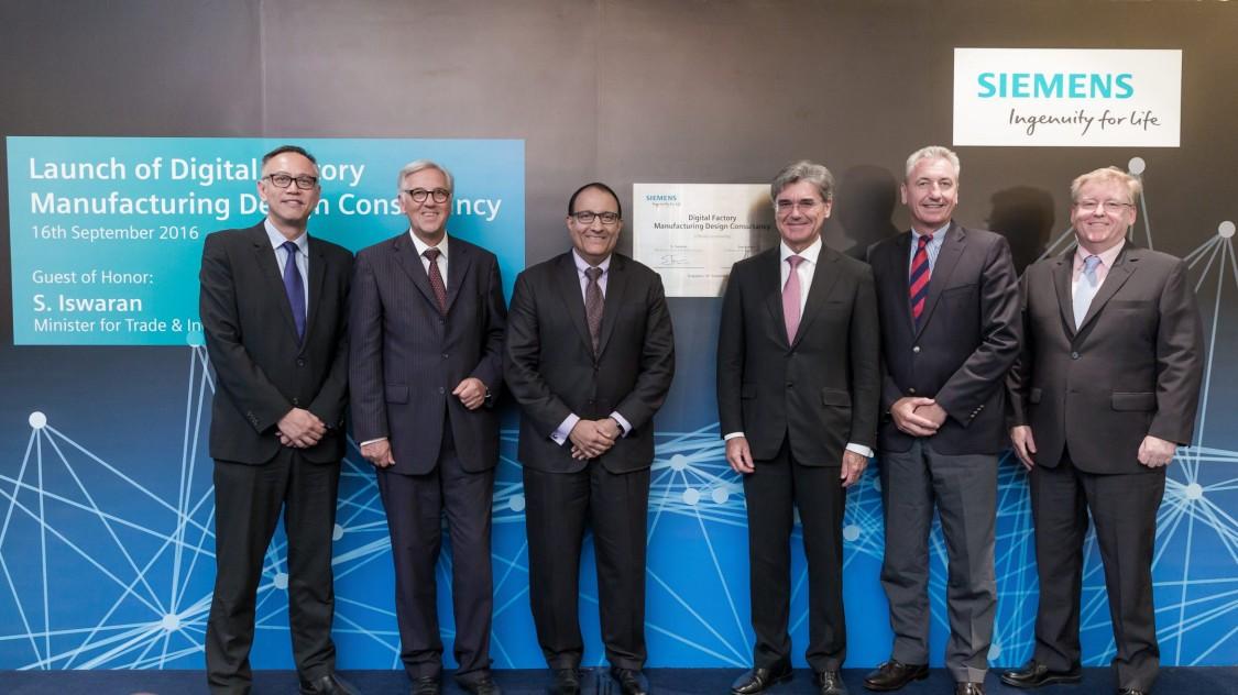 Siemens launches MDC